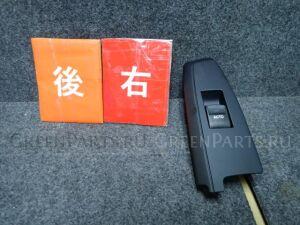 Блок упр-я стеклоподъемниками на Toyota Corolla Axio NZE161 1NZ-FE