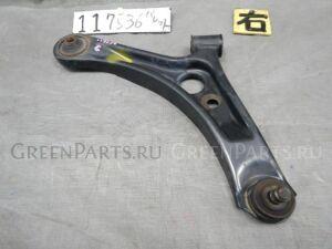 Рычаг на Suzuki Palette MK21S K6A