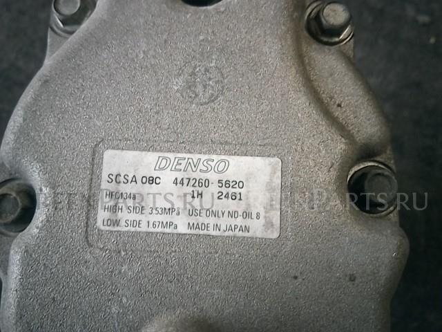 Компрессор кондиционера на Toyota Bb QNC20 K3-VE