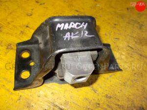 Подушка двигателя на Nissan March AK12