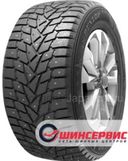Зимние шины Dunlop Grandtrek ice 02 285/50 20 дюймов новые в Краснодаре