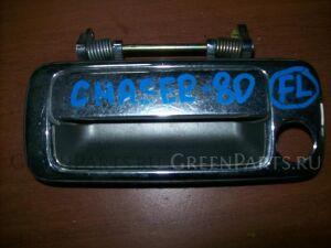 Ручка двери на Toyota Chaser GX80