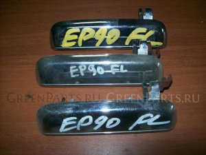 Ручка двери на Toyota Corsa/Tercel/Corolla II/Starlet EL5#/EP9#