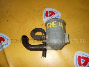 Бачок гидроусилителя на Honda CR-V RE4