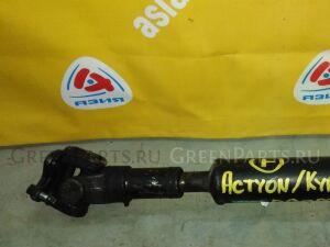 Кардан на Ssangyong Actyon/Actyon Sports/Rexton 33100-32000