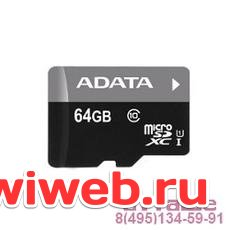 Micro SecureDigital 64Gb A-DATA AUSDX64GUICL10-RA1 {MicroSDXC Class 10 UHS-I, SD adapter}