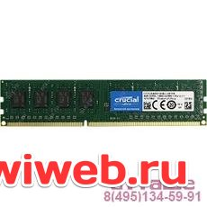 Crucial DDR3 DIMM 4GB (PC3-12800) 1600MHz CT51264BD160B