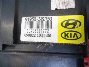 Блок предохранителей на Hyundai Sonata