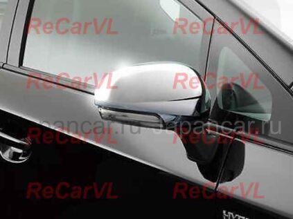 Зеркало на Toyota Prius во Владивостоке