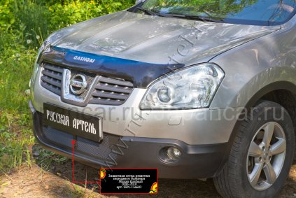 Защита переднего бампера на Nissan Qashqai во Владивостоке