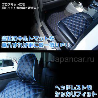 Чехлы сидений на Toyota Corolla Fielder во Владивостоке