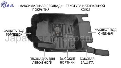Подиум на Toyota RAV4 во Владивостоке