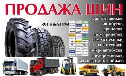 Всесезонные шины Алтайшина Ои-25 14.00 20 дюймов новые во Владивостоке
