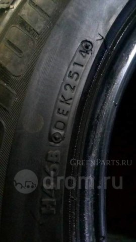 шины Bridgestone Blizzak Revo GZ 235/55R17 зимние