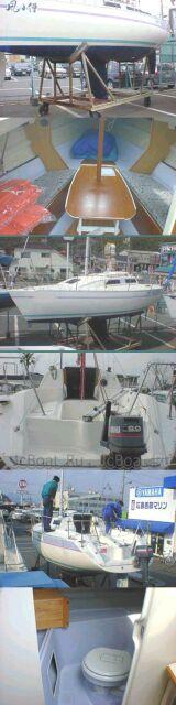 яхта парусная YAMAHA Y25MYLADY-2  O/B  23ft 1991 года