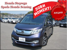 HONDA STEPWAGON 2017