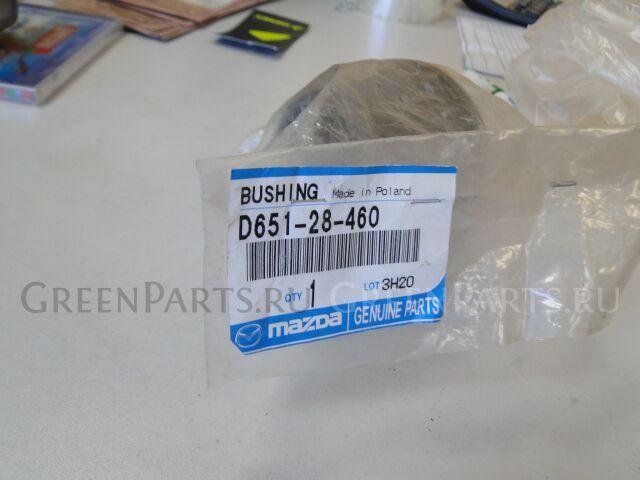 Сайлентблок на Mazda D651 28 460