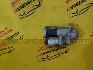 Стартер на Mazda Demio DE3FS,DE5FS