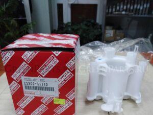 Фильтр топливный на Toyota Crown Majesta GRS180,GRS181,GRS182,GRS183,UZS18 2GRFSE,3GRFSE,4GRFSE,3UZFE 23300-31110