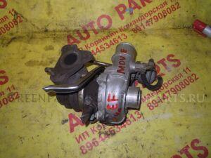 Турбина на Daihatsu Move L160SL569 EF VQ46 17201-97211