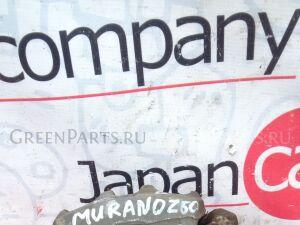 Суппорт на Nissan Murano (Z50) 2004-2008