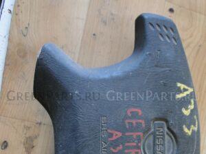 Подушка безопастности на руль на Nissan Cefiro 33