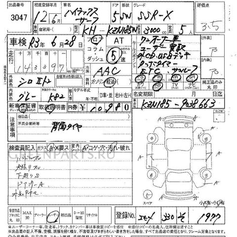 Двигатель на Toyota Hilux Surf KZN185 1KZTE