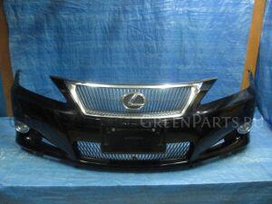 Бампер на Lexus IS250 20, 21, 25