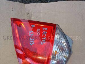 Стоп на Toyota Ractis NCP125 52-213
