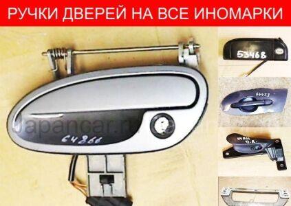 Автомоторс в Москве