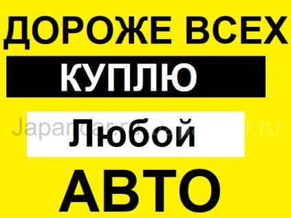 ДОРОЖЕ ВСЕХ во Владивостоке