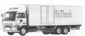 NISSAN BIG THUMB 1991 г.