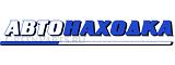 АвтоНаходка Промысловая логотип