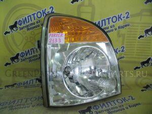 Фара на Hyundai H100 HE 92102-4FO