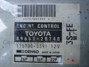Блок управления efi на Toyota Carina TOYOTA CARINA AT190, AT191, AT192, CT190, CT195 (9 3S-FE 89661-2В740