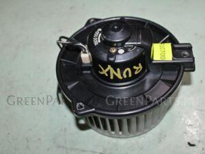 Мотор печки на Toyota Runx NZE121