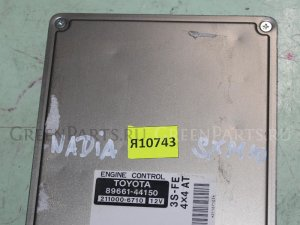 Блок управления efi на Toyota Nadia SXM10 3S-FE 89661-44150