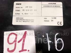 Магнитола на Bmw 525i E39 не опред