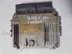 Блок управления двигателем на Hyundai Tucson