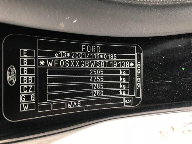 Радиатор на Ford S-Max