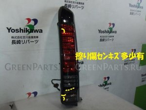 Стоп на Honda Vamos HM1 E07Z 220-22816