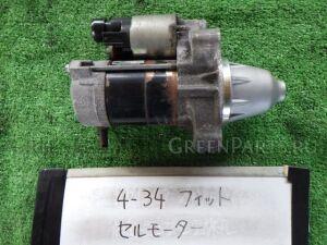Стартер на Honda Fit GE6 L13A-440