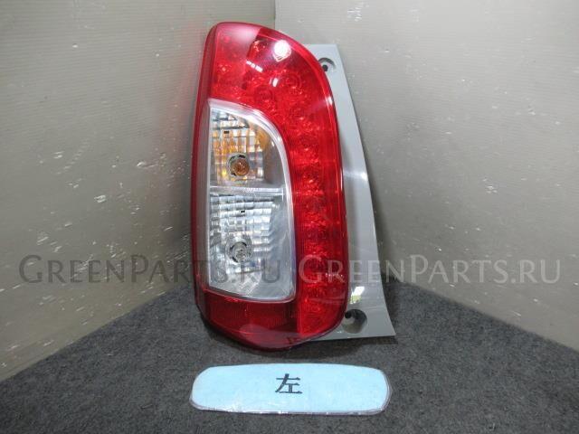 Стоп на Toyota Passo KGC30 1KR-FE 220-51397
