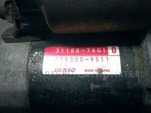 Стартер на Suzuki Wagon R MC22S K6AT