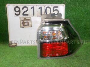 Стоп на Honda STEP WAGON RG2 K20A P8027