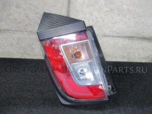 Стоп на Daihatsu MILLISE LA350S KF-VE 20523L