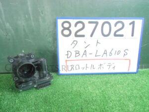 Дроссельная заслонка на Daihatsu Tanto LA610S KF-VE