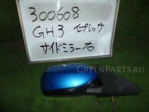 Зеркало двери боковой на Subaru Impreza GH3 EL154