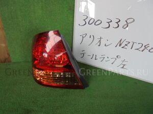 Стоп на Toyota Allion NZT240 1NZ-FE 20-424