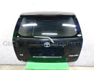 Дверь задняя на Toyota Corolla Fielder NZE121G 1NZ-FE